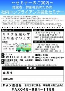 案内文書(案)5.compressed copy